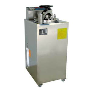上海博迅YXQ-LS-50A立式压力蒸汽灭菌器