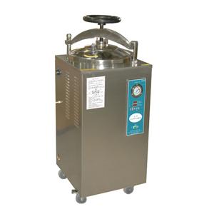 上海博迅YXQ-LS-100SII立式压力蒸汽灭菌器